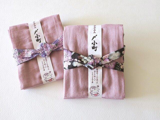 ガーゼのふんどし【ふふふん〆小町】浅紫の画像1枚目