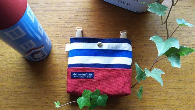 シンプルな移動ポケット 子ども用 帆布ボーダー赤の画像1枚目