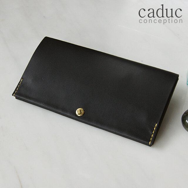 送無!スマート長財布・ブラック(イタリア産牛革) 薄い長財布ですっきり断捨離! caducカデュックの画像1枚目