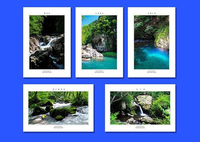 「渓流」ポストカード5枚組の画像1枚目