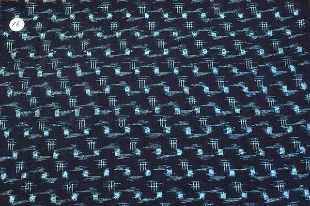 hp0034 絣木綿ハギレ16☆古布・古裂/筒描き/型染め/藍染/の画像1枚目