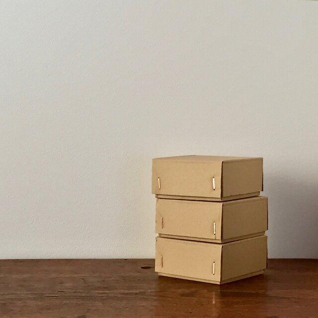 C式箱 5箱の画像1枚目