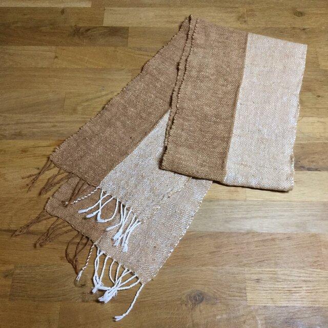 手紡ぎ・手織り 畑で採れたマフラー 茶と白の画像1枚目