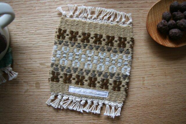 北欧手織りのウールコースター ローゼンゴングbrownの画像1枚目