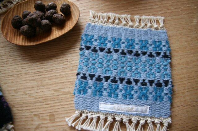 北欧手織りのウールコースター ローゼンゴングlight blueの画像1枚目
