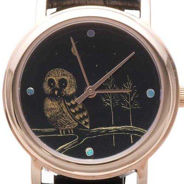 沈金腕時計(森の梟)の画像1枚目