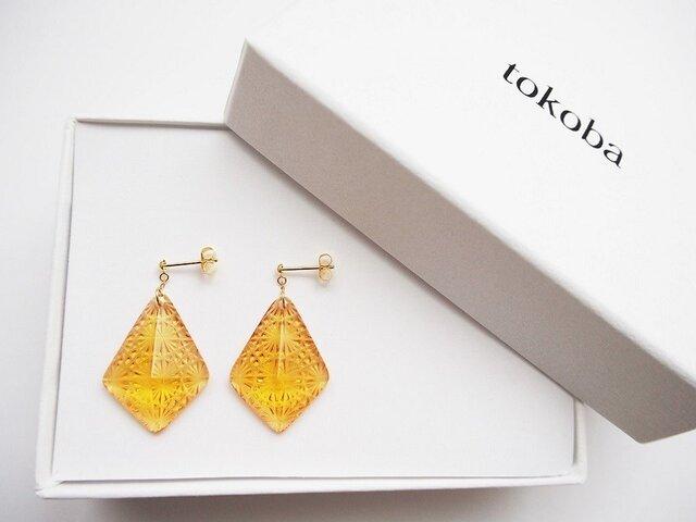 tokoba ピラミッド・ピアス アンバー菊つなぎ(K18)の画像1枚目