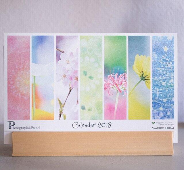 活版印刷カレンダー2018(木製スタンド付き)*Mariko Hirai * Photo&Pastelの画像1枚目