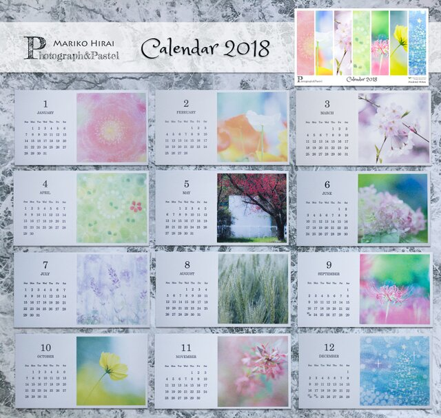 活版印刷カレンダー2018(カレンダーのみ)*Mariko Hirai * Photo&Pastelの画像1枚目