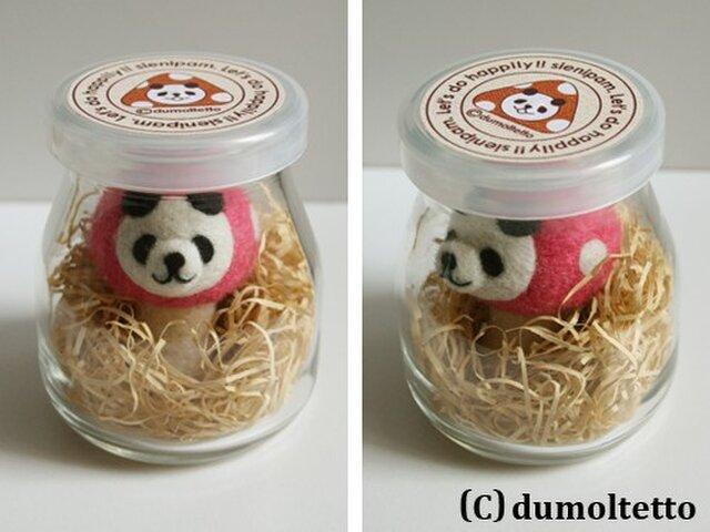 羊毛フェルトキノコパンダのマスコット(ピンク):ヨーグルト瓶入りの画像1枚目