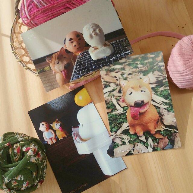 ポストカード 『ワンちゃんと冬』3枚セットの画像1枚目