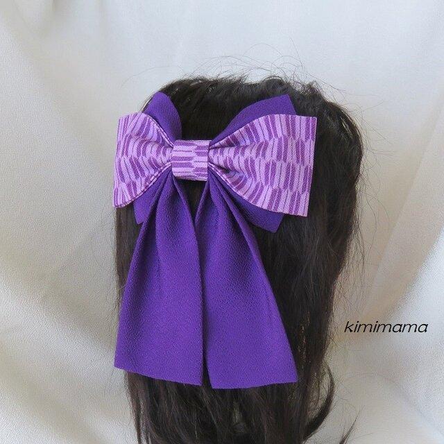 髪飾り 縮緬 Wリボンはいからさん( 矢絣×紫)<大>より横幅のみ約2cm短:着物・袴・浴衣・卒業式・和装小物     の画像1枚目