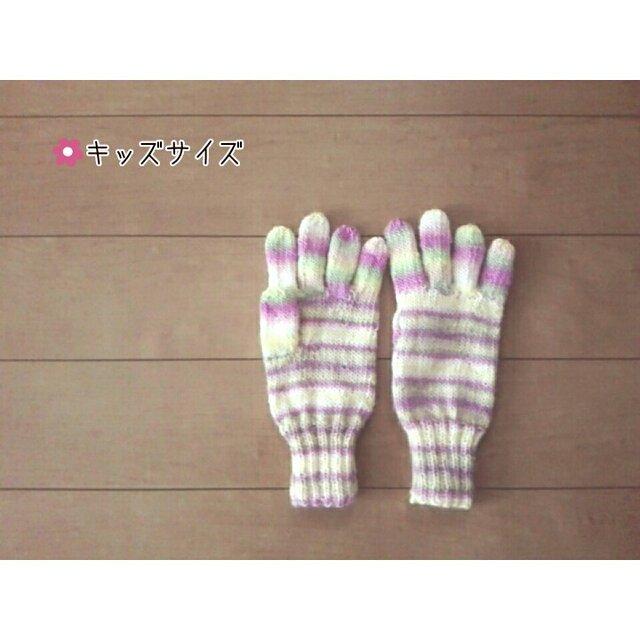 キッズサイズの手袋  (クリーム)の画像1枚目