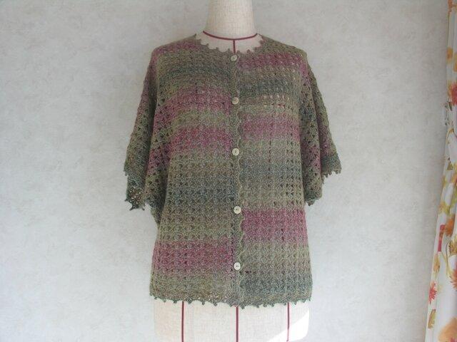 カギ針編みの半袖カーディガンの画像1枚目
