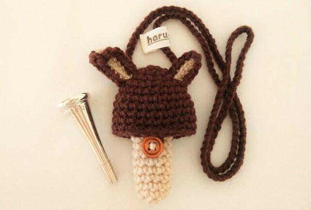 ホルン マウスピースケース(毛糸)折れ耳ウサギ【ブラウン】首掛け用の画像1枚目