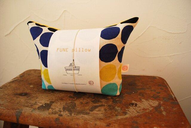 new!!  小さい船枕『FUNE』79の画像1枚目