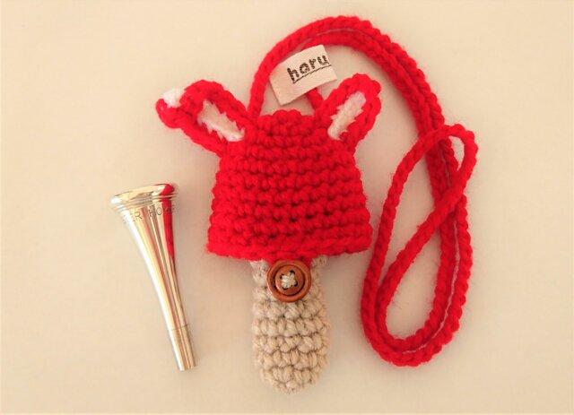 ホルン マウスピースケース(毛糸)折れ耳ウサギ【レッド】首掛け用の画像1枚目