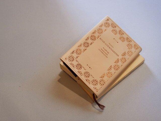 絶版文庫 ヌメ革ブックカバーの画像1枚目