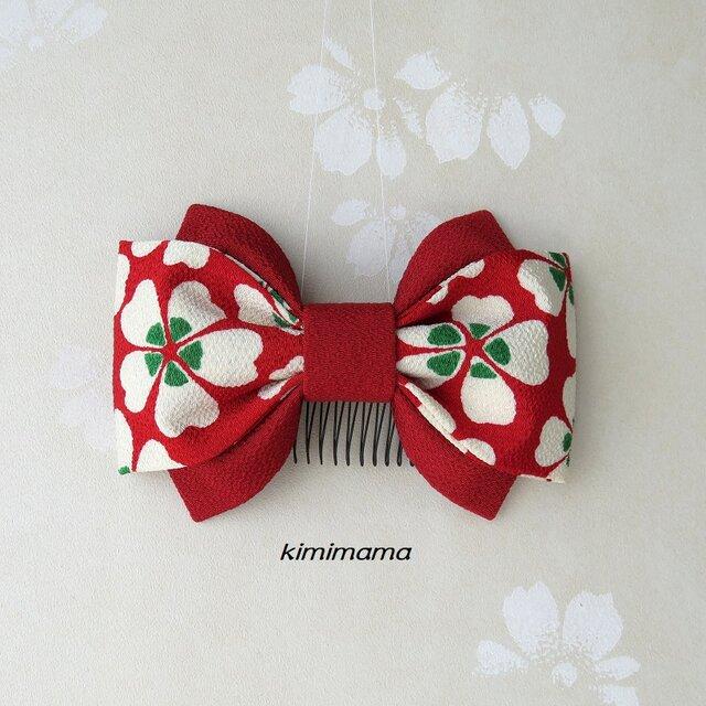 髪飾り 縮緬リボン<中>( 桜&深赤) 袴・着物・成人式・卒業式・七五三・和装小物・和装の画像1枚目