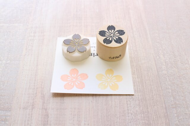 【Kaorimura】【消しゴムはんこ】 【hannko30048】【3センチ】【桜】の画像1枚目