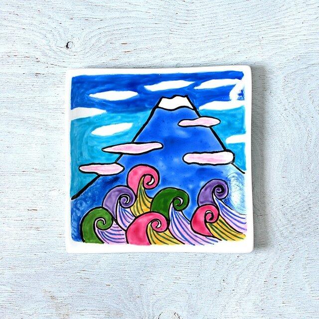 夏の富士山・スクエアプレート(15cm)の画像1枚目