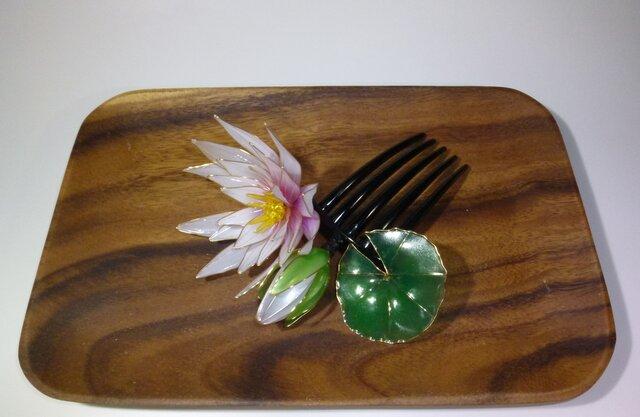 睡蓮の簪(白とピンクのグラデーション:コーム)の画像1枚目