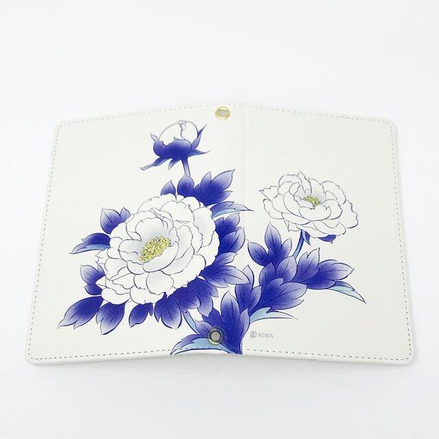 パスポートケース / 牡丹(ぼたん) B 紺 ネイビーの画像1枚目