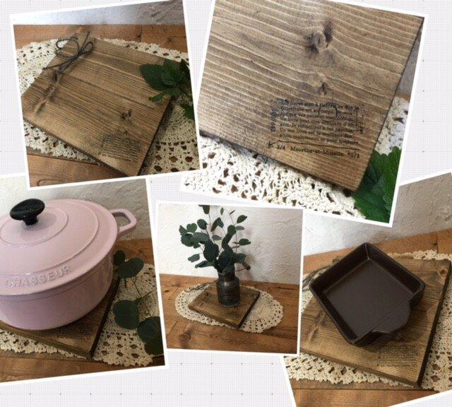 wood plate* 木製 ポットマット 鍋敷きの画像1枚目