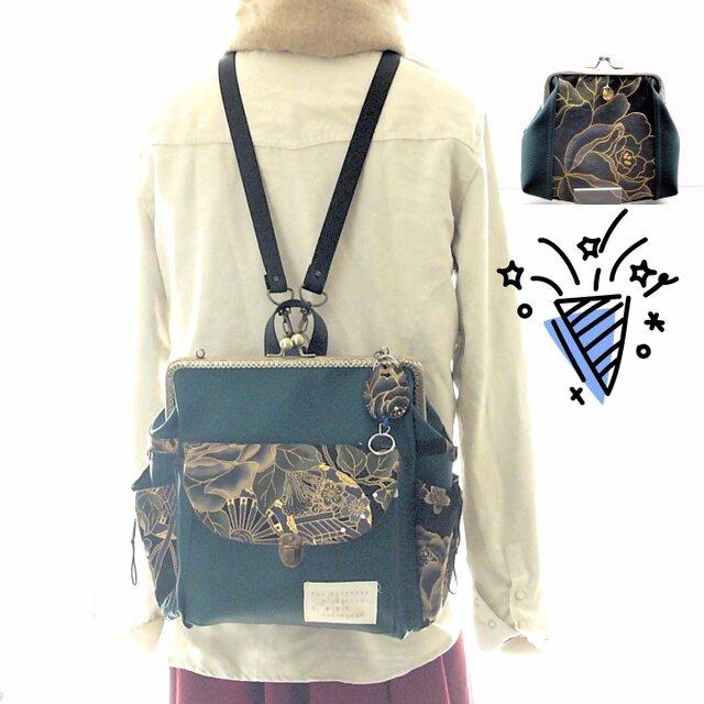 【今だけお揃いポーチ付き】右ファスナー付き3WAY撫子リュック フルセット Japanese pattern薔薇深緑の画像1枚目