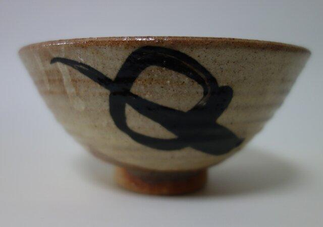 鉄絵茶碗の画像1枚目