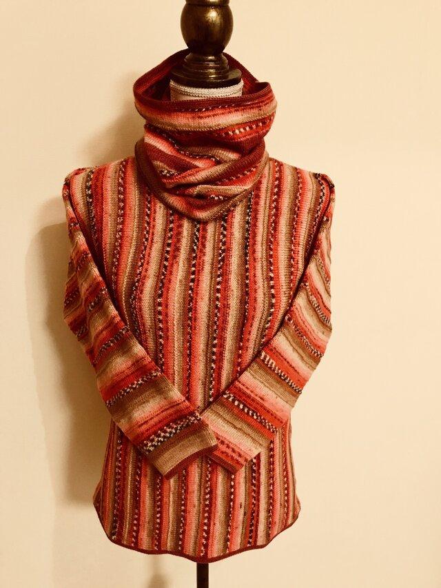 グラデーションカラーのセーター&スヌードの画像1枚目