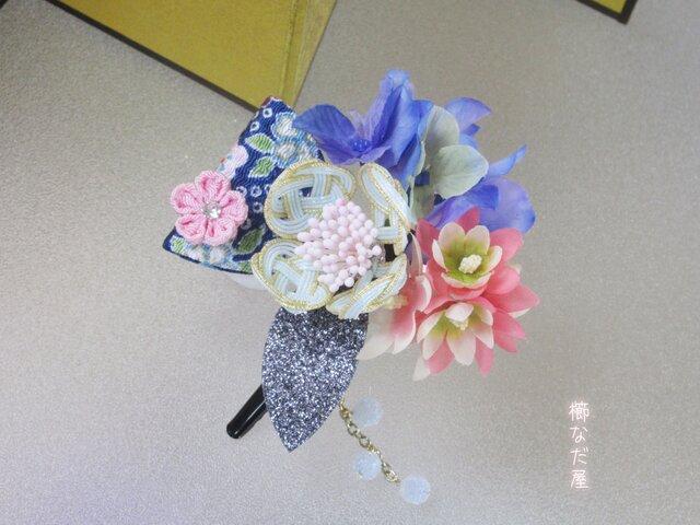着物 髪飾り 水引花 和装 振袖 ヘアクリップ 入学式 卒業式 成人式の画像1枚目
