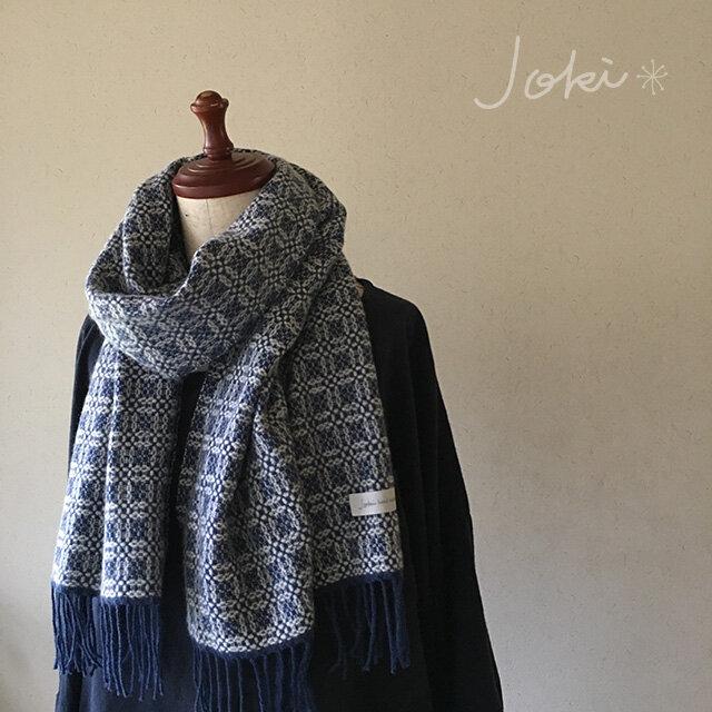 [再販]手織りオーバーショットカシミヤマフラー blueの画像1枚目