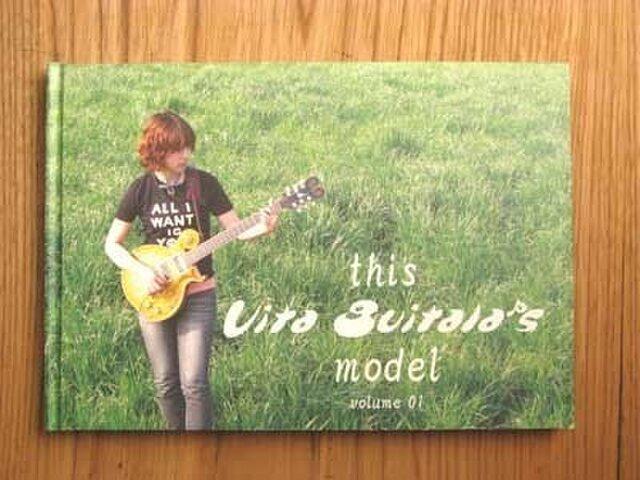 ビータギタラーズ♪オリジナルギター写真集♪の画像1枚目