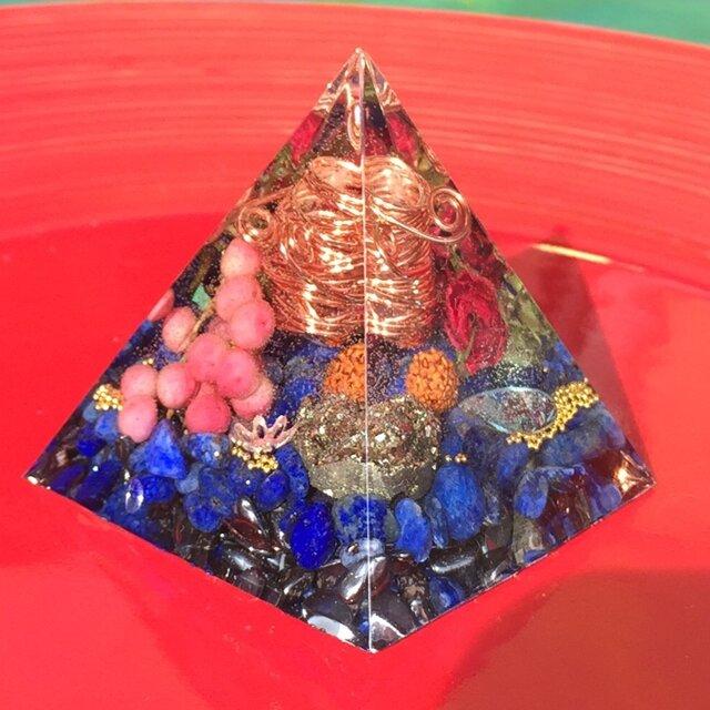 テラヘルツ鉱石 ラピスラズリ パイライト オルゴナイト ピラミッドの画像1枚目