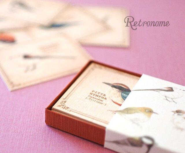 野鳥たちの小さなメッセージカードBOXの画像1枚目