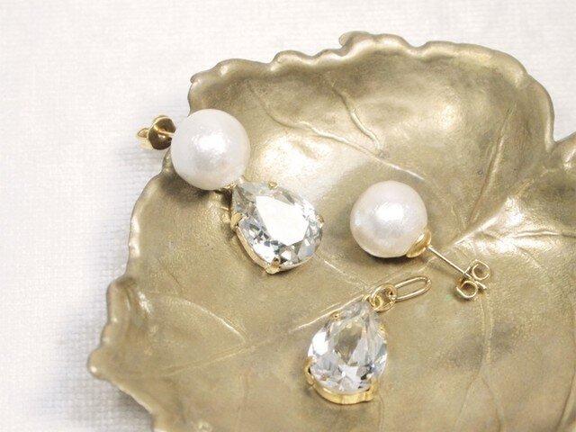 cotton pearl 2way ピアスの画像1枚目