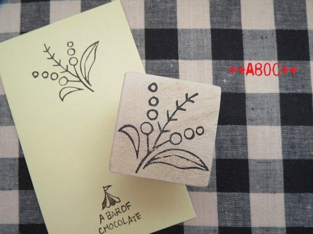 刺繍図案はんこお花_02の画像1枚目