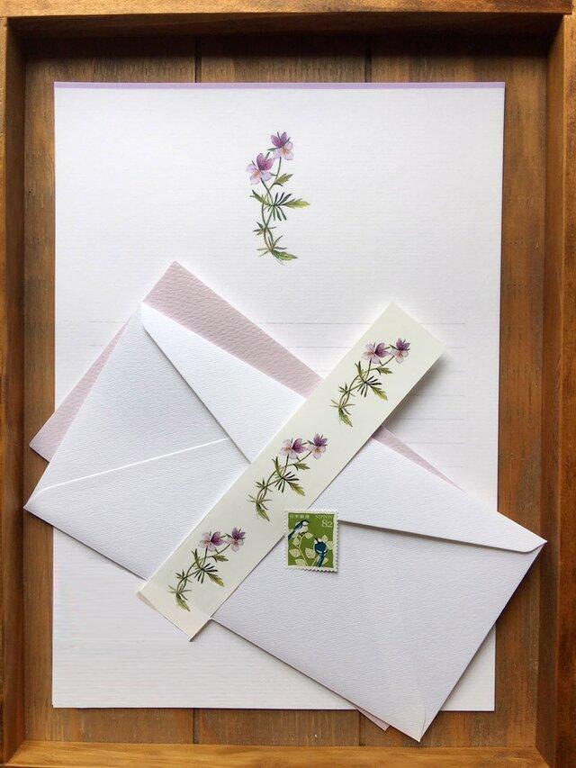 紫すみれ 便箋の画像1枚目