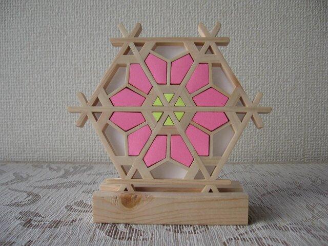 組子細工 置き飾り ピンク お雛祭り向き【面取り加工済みでお子様にも安心・安全】の画像1枚目