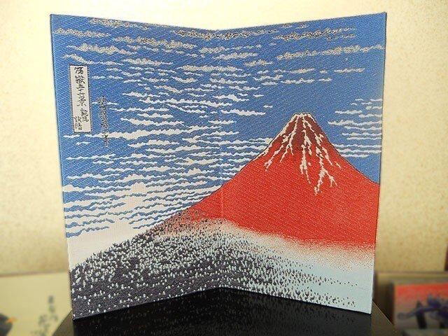織物ミニ屏風 北斎 富士三十六景「凱風快晴」の画像1枚目