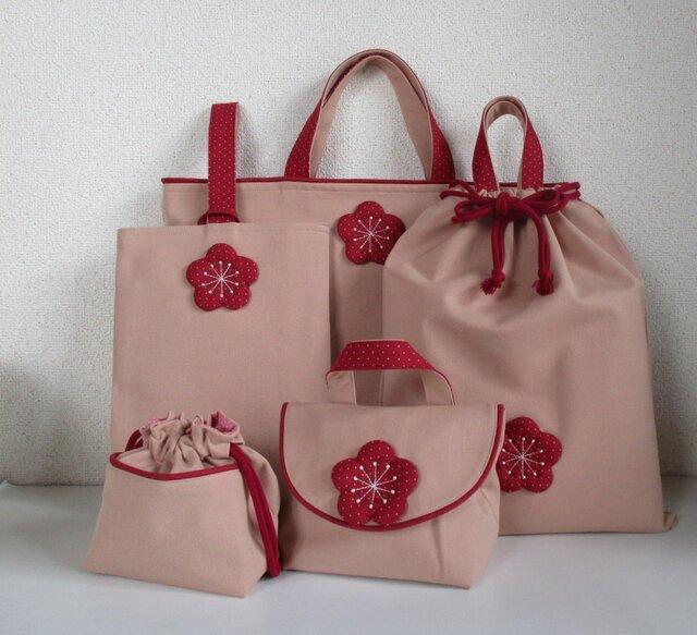 桃花 入園入学袋物5点セット【受注製作】【オーダー可】の画像1枚目