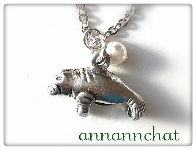 【マナティ(約13mm)の ネックレス =癒し= 】海 の画像1枚目