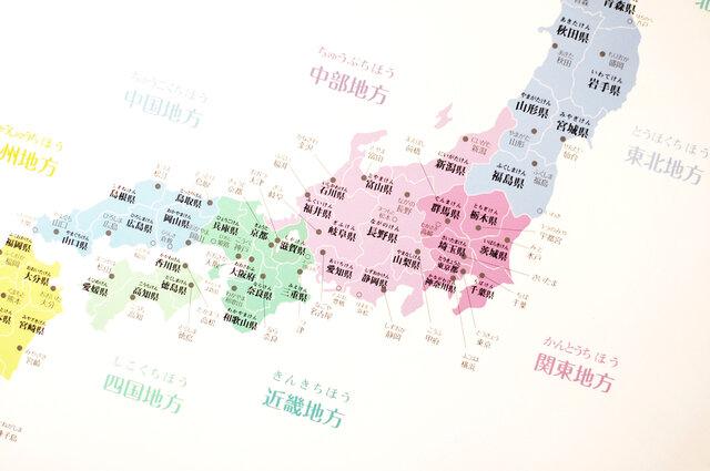 インテリアになる「日本地図」ポスターA2サイズの画像1枚目