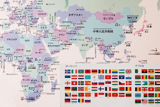 大人も子供も学べる「世界地図」ポスターB2の画像1枚目