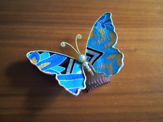 蝶々コーム☆アンティーク着物生地使用☆ブルー系☆の画像1枚目