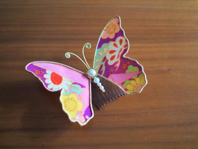 蝶々コーム☆アンティーク着物生地使用☆紫系☆の画像1枚目