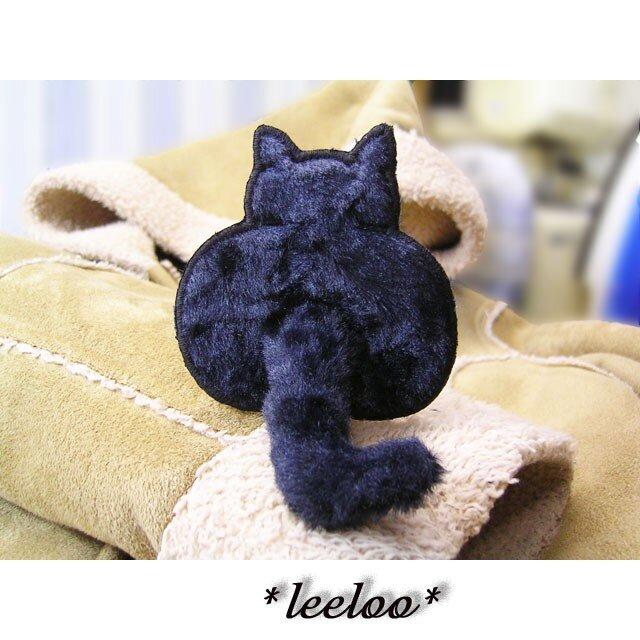 猫のしっぽ★黒猫のお尻★立体ワッペンの画像1枚目