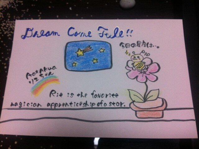 DREAM CAME TULE☆彡2枚セットの画像1枚目