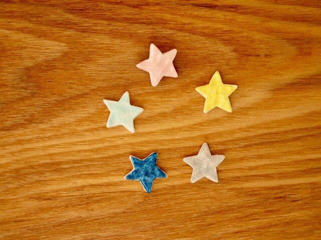 小さな星のブローチの画像1枚目